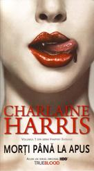 """True Blood"" - Romanian Movie Poster (xs thumbnail)"