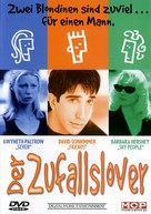 The Pallbearer - German DVD cover (xs thumbnail)