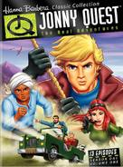 """Jonny Quest"" - Movie Cover (xs thumbnail)"