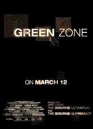 Green Zone - Movie Poster (xs thumbnail)