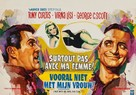 Not with My Wife, You Don't! - Belgian Movie Poster (xs thumbnail)