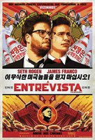 The Interview - Brazilian Movie Poster (xs thumbnail)