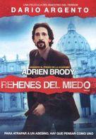 Giallo - Mexican DVD movie cover (xs thumbnail)