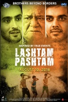 Lashtam Pashtam - Indian Movie Poster (xs thumbnail)