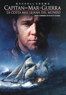 Master and Commander: The Far Side of the World - Argentinian DVD cover (xs thumbnail)