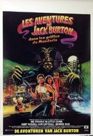 Big Trouble In Little China - Belgian Movie Poster (xs thumbnail)