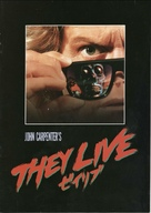 They Live - Japanese Movie Poster (xs thumbnail)