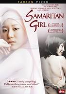 Samaria - DVD cover (xs thumbnail)