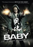 Baby - Movie Cover (xs thumbnail)