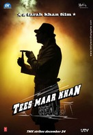 Tees Maar Khan - Indian Movie Poster (xs thumbnail)
