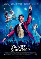 The Greatest Showman - Portuguese Movie Poster (xs thumbnail)