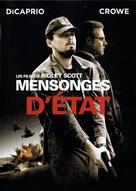 Body of Lies - French DVD movie cover (xs thumbnail)