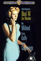 Dial M for Murder - VHS movie cover (xs thumbnail)