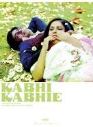 Kabhi Kabhie - Love Is Life - German Movie Cover (xs thumbnail)