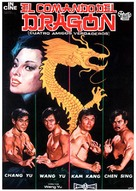 Dragon Squad - Spanish Movie Poster (xs thumbnail)