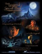 The Legend of Secret Pass - Movie Poster (xs thumbnail)