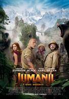 Jumanji: The Next Level - Portuguese Movie Poster (xs thumbnail)