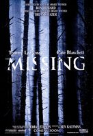The Missing - poster (xs thumbnail)