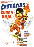 Sube y baja - Mexican Movie Poster (xs thumbnail)