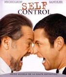 Anger Management - French Blu-Ray movie cover (xs thumbnail)