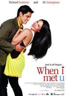 When I Met U - Philippine Movie Poster (xs thumbnail)