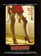Red Shoe Diaries - Spanish Movie Poster (xs thumbnail)