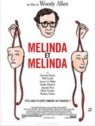 Melinda And Melinda - French Movie Poster (xs thumbnail)