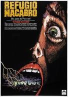 Asylum - Spanish Movie Poster (xs thumbnail)