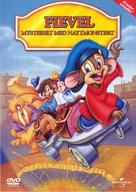An American Tail: The Mystery of the Night Monster - Swedish DVD cover (xs thumbnail)