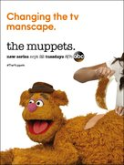 """""""The Muppets"""" - Movie Poster (xs thumbnail)"""