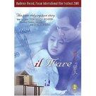 Siworae - Movie Cover (xs thumbnail)