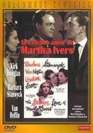 The Strange Love of Martha Ivers - Spanish DVD movie cover (xs thumbnail)
