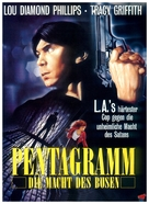 The First Power - German DVD movie cover (xs thumbnail)