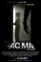 Be Afraid - Vietnamese Movie Poster (xs thumbnail)
