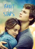 The Fault in Our Stars - DVD cover (xs thumbnail)