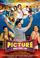 Mere Dost Picture Abhi Baaki Hai - Indian Movie Poster (xs thumbnail)