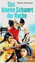 Zhui ming qiang - German VHS cover (xs thumbnail)