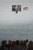 God's Not Dead - Brazilian Movie Poster (xs thumbnail)