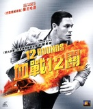 12 Rounds - Hong Kong Movie Cover (xs thumbnail)