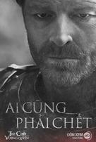 """Game of Thrones"" - Vietnamese Movie Poster (xs thumbnail)"