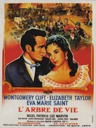 Raintree County - French Movie Poster (xs thumbnail)