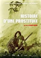 Shunpu den - French Re-release poster (xs thumbnail)