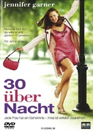 13 Going On 30 - Swiss Movie Cover (xs thumbnail)