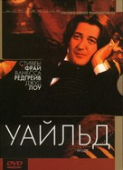 Wilde - Russian Movie Cover (xs thumbnail)
