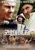 A Farewell to Fools - South Korean Movie Poster (xs thumbnail)