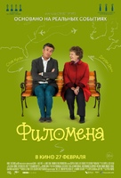 Philomena - Russian Movie Poster (xs thumbnail)