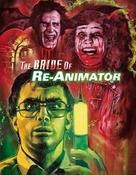 Bride of Re-Animator - British Movie Poster (xs thumbnail)