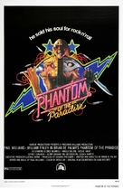 Phantom of the Paradise - Theatrical movie poster (xs thumbnail)