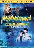 Halloweentown II: Kalabar's Revenge - DVD cover (xs thumbnail)