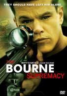 The Bourne Supremacy - DVD cover (xs thumbnail)